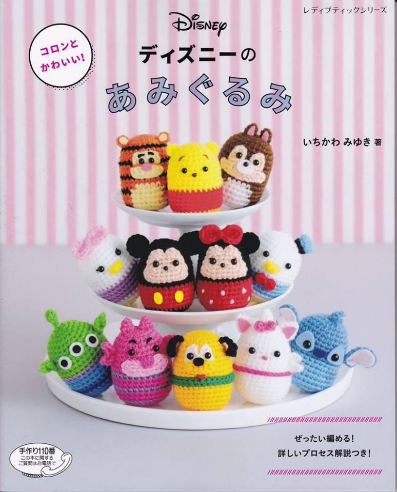 Ravelry: Amineko Crocheted Cat pattern by Nekoyama | 960x774